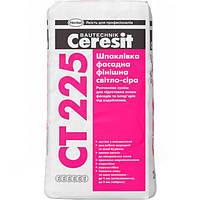 Шпаклевка Ceresit СТ-225 фасадная 25 кг N90318018
