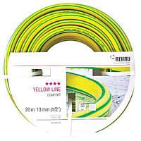 Шланг для полива Rehau Yellow Line 1/2' 20м N10211771