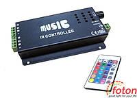 IR RGB 10A 24 buttons (Audio)
