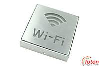 LED Info table Wi-Fi