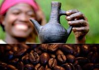Кофе арабика без кофеина Уганда