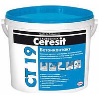 Грунтовка Ceresit Бетонконтакт CT-19 15 кг N90511167