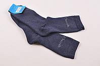 Носки махровые для подростков  размер 23-25 CLASSIK