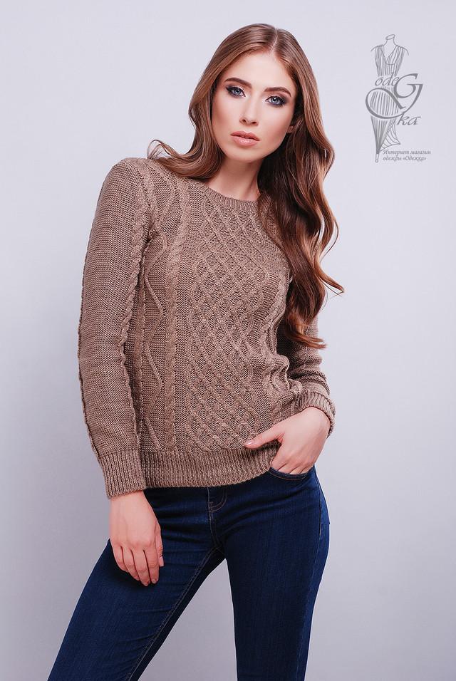 Цвет кофе Красивых женских свитеров Дебора