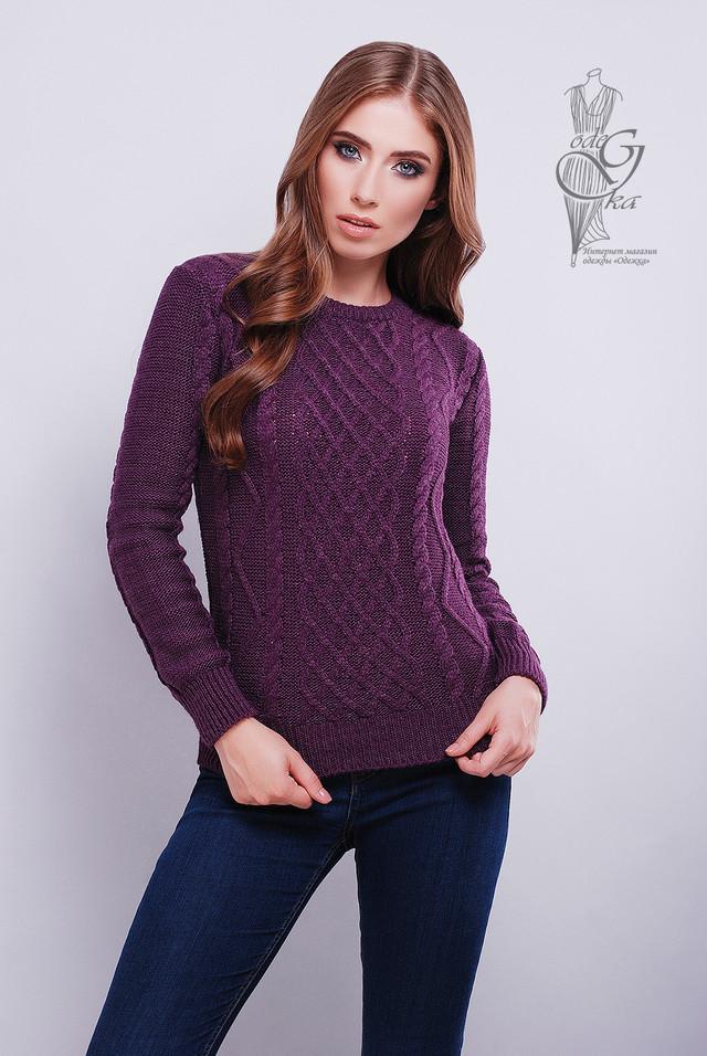 Цвет сирень Красивых женских свитеров Дебора