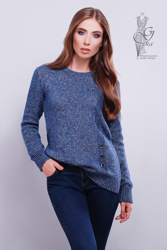 Цвет светлый джинс Стильных женских свитеров Альбина