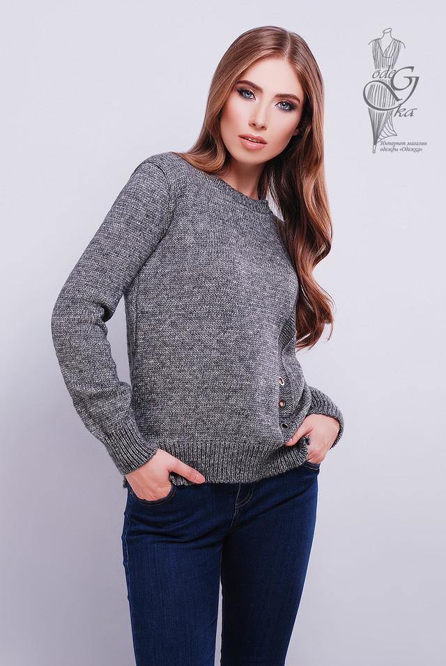 серый цвет Стильных женских свитеров Альбина