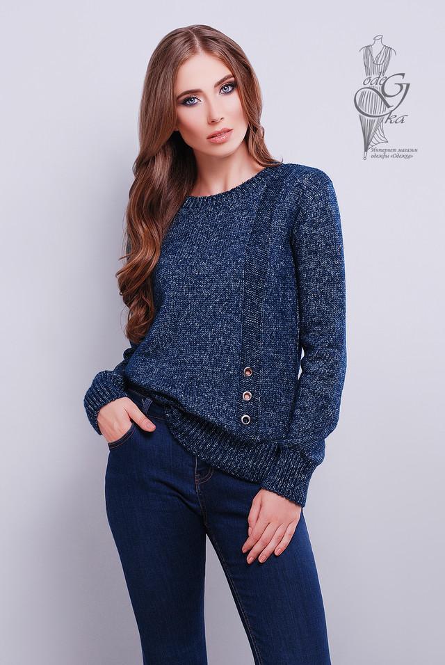 Цвет синий Красивых женских свитеров Альбина