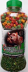 Смерть гризунів 2в1 зелене зерно+мікс гранула 400 гр від щурів і мишей, оригінал