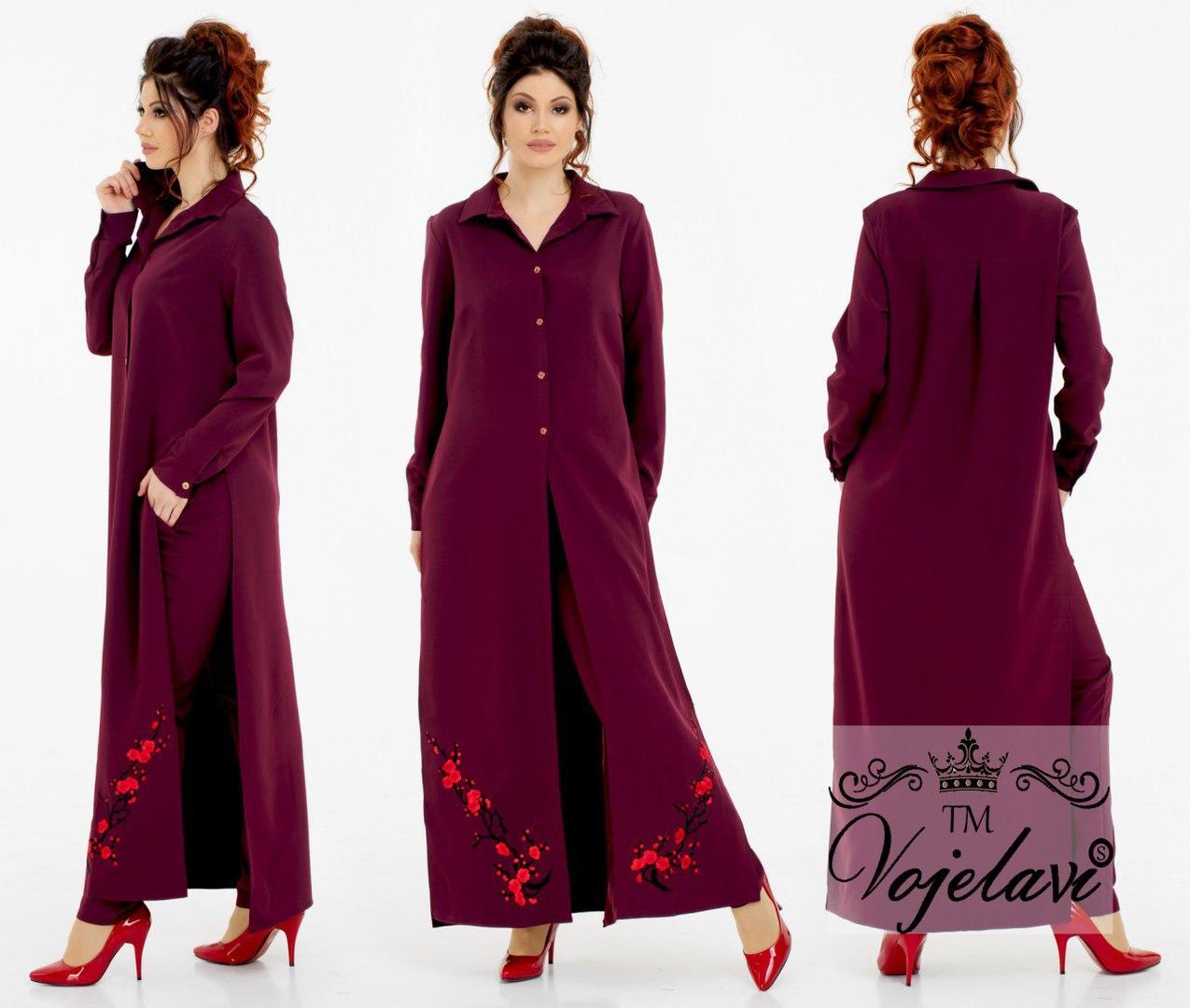 Костюм больших размеров  Кардиган на пуговицах и брюки. бордового цвета  92/8362