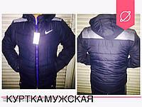 Куртка мужская зима остаток 56-54-50 в розницу