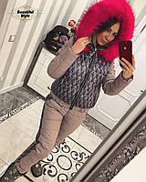 Зимний женский костюм бежевый
