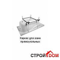 Каркас для ванны Artel Plast Василиса