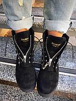 Замшевые ботинки женские в стиле Balmain