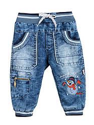 Утепленные джинсы на мальчика, махра, р.74,80,86