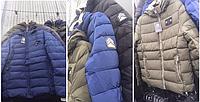 Куртка мужская евро зима