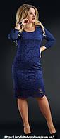 Платье миди с укороченным рукавчиком.