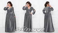 Вечернее платье люрекс на дайвинге большого размера ТМ Минова размеры: 50,52,54,56,58