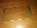 Стекло защитное Xiaomi Redmi 4x полное покрытие цветное, фото 5