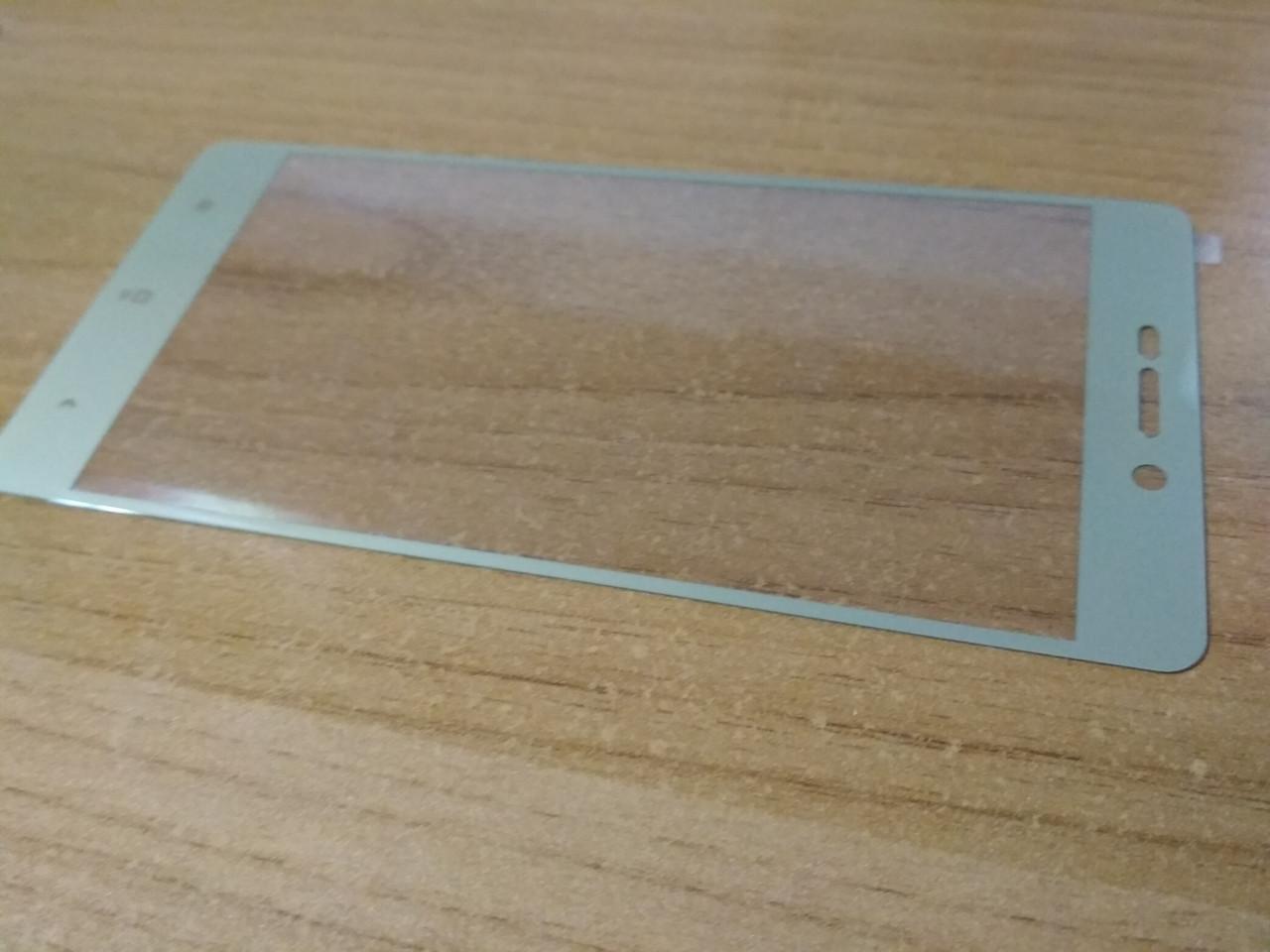 Стекло защитное Xiaomi Redmi 4x полное покрытие цветное