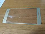 Стекло защитное Xiaomi Redmi 4x полное покрытие цветное, фото 8