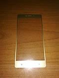 Стекло защитное Xiaomi Redmi 4x полное покрытие цветное, фото 9