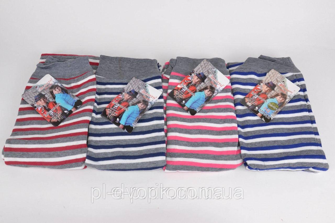 Лосины детские в полоску на БАЙКЕ (Арт. A603) |  70 грн   Детские лосины в полоску на Байке, удобная широкая р