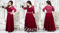 Вечернее платье креп-трикотаж, украшено гипюром большого размера ТМ Минова размеры: 52,54,56,58