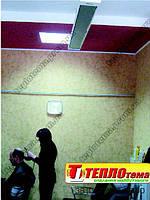 Отопление парикмахерской, салона красоты