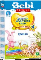 Bebi Premium молочная каша - Гречка