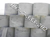 Кольца для колодцев и канализации; железобетонные кольца в Одессе