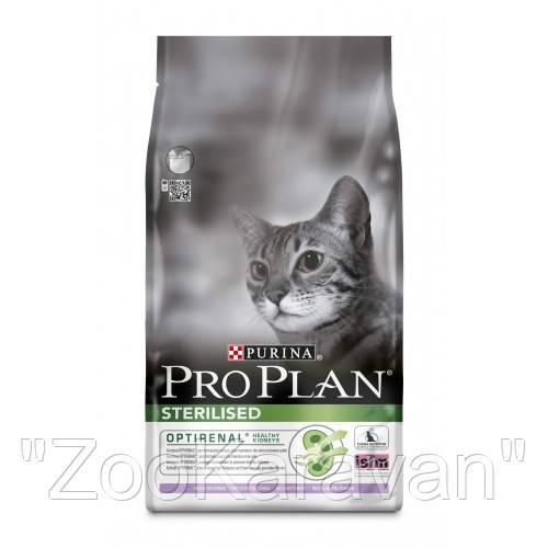 Pro Plan STERILISED Сухой корм для кастрированных котов и стерилизованных кошек Индейка  1.5 кг