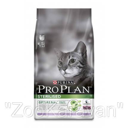 Pro Plan STERILISED Сухой корм для кастрированных котов и стерилизованных кошек Индейка  1.5 кг, фото 2