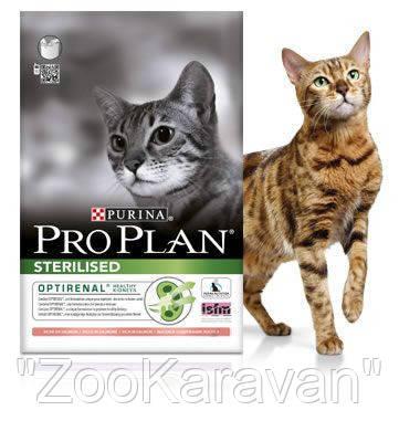 Pro Plan STERILISED Сухой корм для кастрированных котов и стерилизованных кошек Лосось  1.5 кг, фото 2
