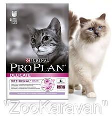 Сухой корм для кошек с чувствительным пищеварением Индейка Pro Plan DELICATE TURKEY 10 кг