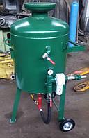 Абразивоструйный пескоструйный агрегат АА  100. Пескоструйное оборудование