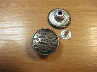 Джинсовые пуговицы 50шт (17мм) 0263 (ТЕМНЫЙ НИКЕЛЬ, в упаковке 50 шт)