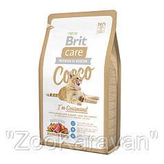 Brit Care Cat Cocco I'am Gourmand. Для привередливых кошек, 2 кг
