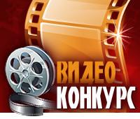 Конкурс відео - відгуків 2018 на інфрачервоні панелі ТМ УКРОП