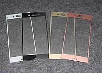 Защитное стекло с рамкой для Sony Xperia XZ1 G8342, фото 1