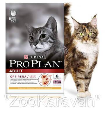 Сухой корм для кошек Курица Рис Pro Plan ADULT CHICKEN&RICE 10 кг, фото 2
