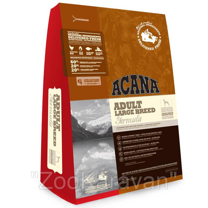 Сухой корм для собак крупных пород ACANA ADULT LARGE BREED 11,4 кг