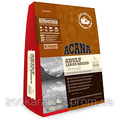 Сухой корм для собак крупных пород ACANA ADULT LARGE BREED 17 кг