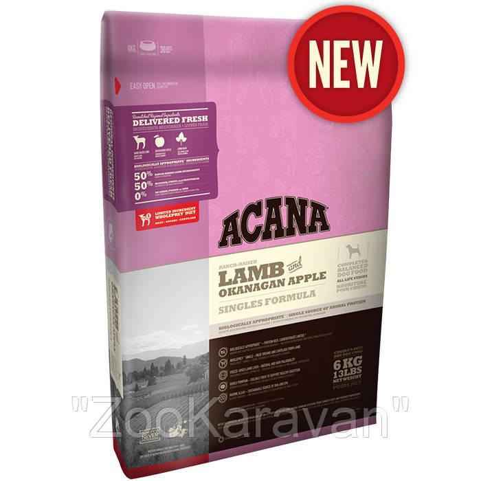 Корм для собак ACANA GRASS-FED LAMB 2 кг.