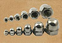Колпачковые гайки М8 ГОСТ 11860-85 сталь А2, А4