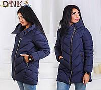 Зимняя батальная куртка с капюшоном (3 цвета)АТ17662