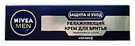 Крем для бритья Nivea Men Защита и Уход Увлажняющий - 100 мл.