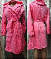 Женский теплый халат с капюшоном 42-48 р., розовый, женские халаты оптом от производителя