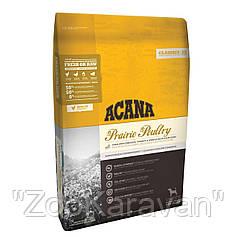Сухой корм для собак ACANA PRAIRIE POULTRY 2 кг.
