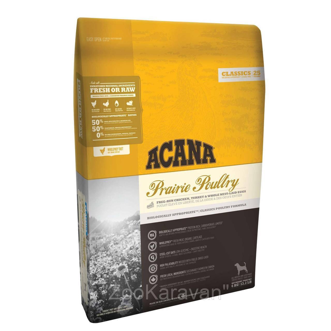Сухой корм для собак ACANA PRAIRIE POULTRY 11,4 кг.